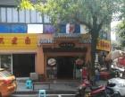 Z渝北中餐厅临街门市优价转让