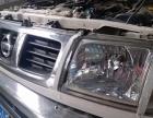 大灯修复翻新,玻璃修复,凹陷修复,汽车美容装饰用品