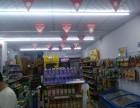 急转繁华位置超市对外转让