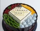 全国新鲜送生日蛋糕水果蛋糕祝寿蛋糕婚礼蛋糕彩虹蛋糕
