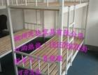 杭州送货安装加厚上下床 ,双层铁床 高低床 ,员工宿舍上下铺