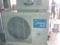 柜机空调冷暖