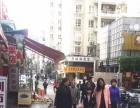 文灶BRT旁糕点甜品店转让35平