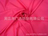 厂家直销300T消光春亚纺 磨毛春亚纺 宽幅春亚纺家纺面料