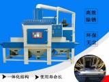 深圳喷砂机生产厂家自动喷砂机小型自动喷砂机价格