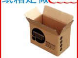 供应深圳市公明纸箱 沙井纸箱 厂家批发定制各种包装箱