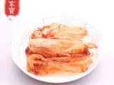 新西兰产地直销鳕鱼胶15头 花胶鱼肚  条形均匀少洞 直供香港品