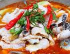 温州九洲石锅鱼加盟好不好,要多少钱加盟?