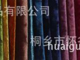 现货供应工程沙发布,韩国绒冰花绒绒布,1.5米门幅钻石绒