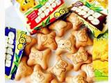 进口零食 EGO金小熊饼干 马来西亚儿童夹心饼干 办公零食 小食