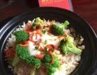 海鲜焖饭台湾卤肉饭煲仔饭木桶饭培训