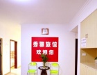 武汉站公寓出租,价格低廉,干净卫生