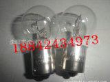 批发12V21W24V21W茄子形仪器灯