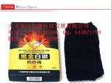 黑金白银热疗裤 自发热热能裤 中老年人礼