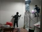 门头沟打隔断喷漆墙面翻新墙面修补自流平地坪漆大台