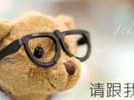 宁波鄞州外语培训机构,日语韩语英语还有更多小语种