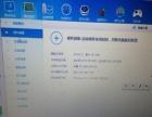 宏基9.8新 京东发票 8G内存 15.5寸1080p高清屏