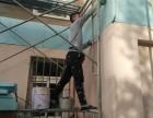 大连外墙保温价格 大连外墙防水师傅 大连专业刮大白