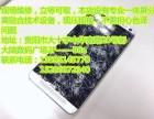 贵阳小米手机触摸外屏更换维修点贵阳手机维修中心