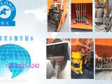 北京自动上料喷浆车价格