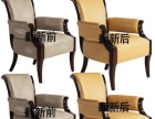 上海沙发翻新,沙发维修 沙发定制 沙发加工,及软包