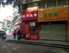 西丽天虹商场临街旺铺业主出租 无喝茶费转让费 无行业限制