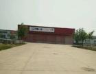 出租临城县开发区人民大街南段路 商业街卖场 500平米