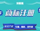 北京頂呱呱商標注冊丨商標不注冊也能使用為什么還有注冊商標