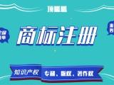 北京顶呱呱商标注册丨商标不注册也能使用为什么还有注册商标