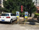 上海丰仕洁刷卡投币洗车机智能商用防冻吸尘微信支付宝支付可选配
