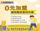 重庆市商品期货配资 无息配资 300起配 手续费加0.3