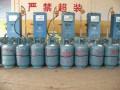 莆田液化气配送