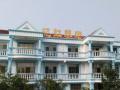忆虹幸福公寓(山脚下、观海景、服务号)