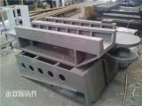 珠海翻砂铸造-广东优质翻砂球墨铸铁件厂