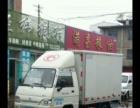 个人出售柴油时代厢货车