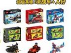 新品得高拼装积木人仔玩具 蝙蝠侠罗宾蜘蛛侠战车 3款