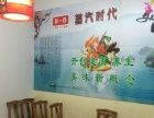 《迅帮网》泺口繁华商圈盈利中饭店转让