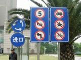 道路指示牌 廣州四海交通 廣告標識牌制品廠我廠