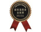 联系电话 郑州三洋洗衣机售后服务 (维修点)