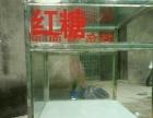玻璃外卖柜