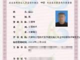 天津北辰区职称评审新政策