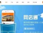 北京窝窝团三亚APP专业制作(价格低,时效快)