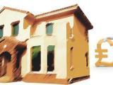 无锡房产二次抵押贷款,按揭房贷款公司电话