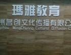 广州玛雅画室 青少年美术基础寒暑假班