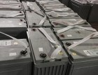 南宁青秀区回收UPS电池 南宁废UPS电池回收公司