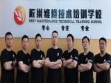 绵阳嵌入式培训,ARM培,c语言编程培训,物联网培训匠巢职业