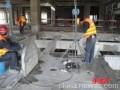 混凝土切割公司楼板 墙体静力切割拆除海淀区专业的