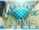 武汉汉口武昌汉阳气球上门布置商场KTV酒店活动氦气球装饰