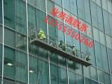 江西兴旺吊篮建筑设备租赁有限公司