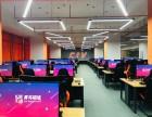 武汉电竞学校招生报名,电竞兴趣教育就来武汉青鸟磁维电竞